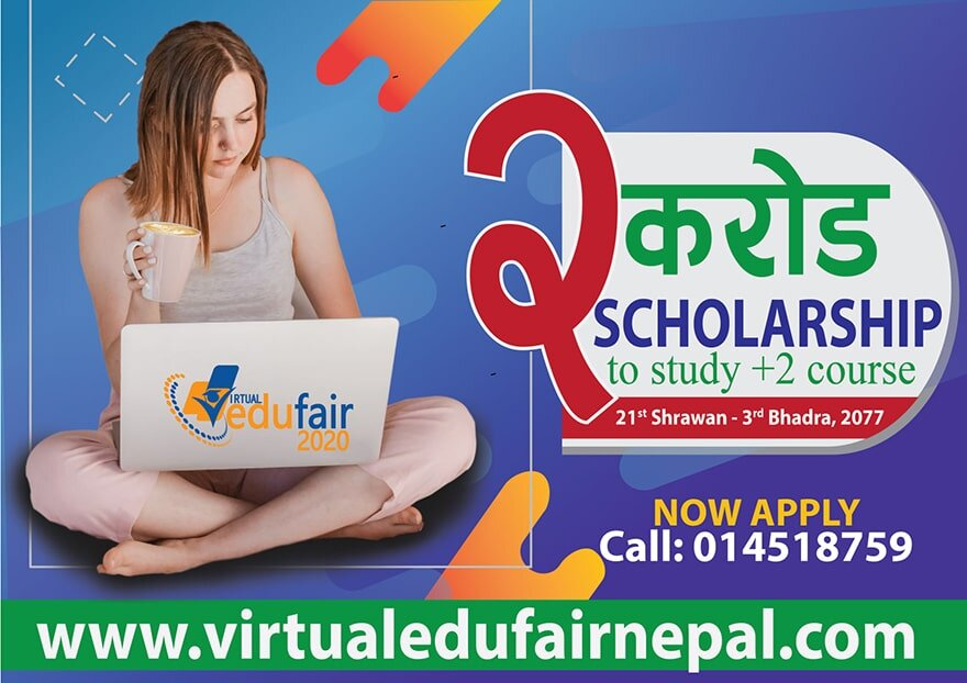 Students' Attraction on Virtual Edufair