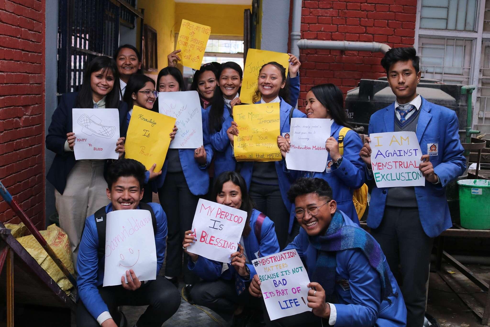 Kathmandu Business Campus
