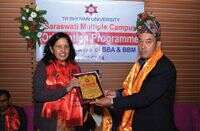 Saraswati Multiple Campus