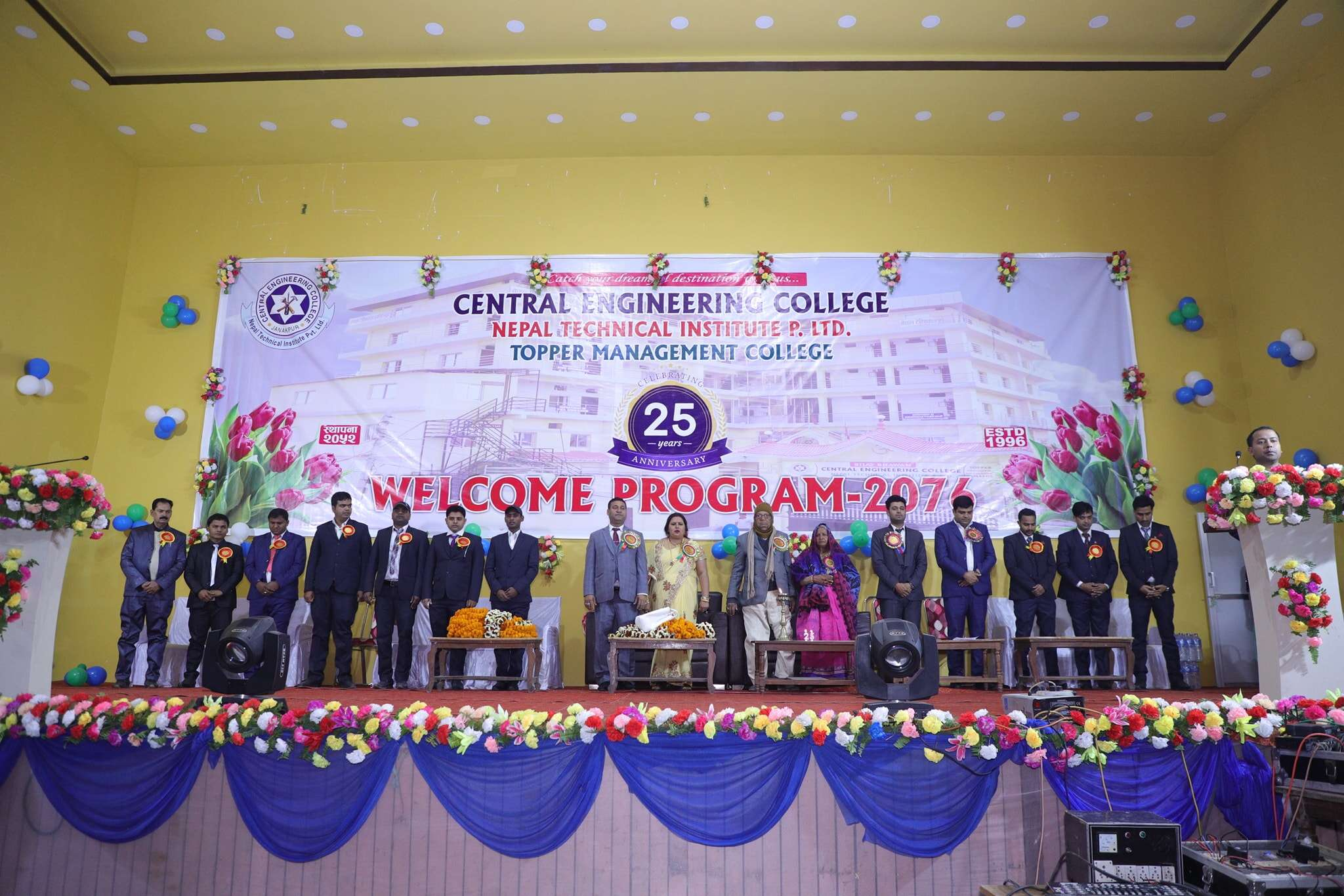 Central Engineering College