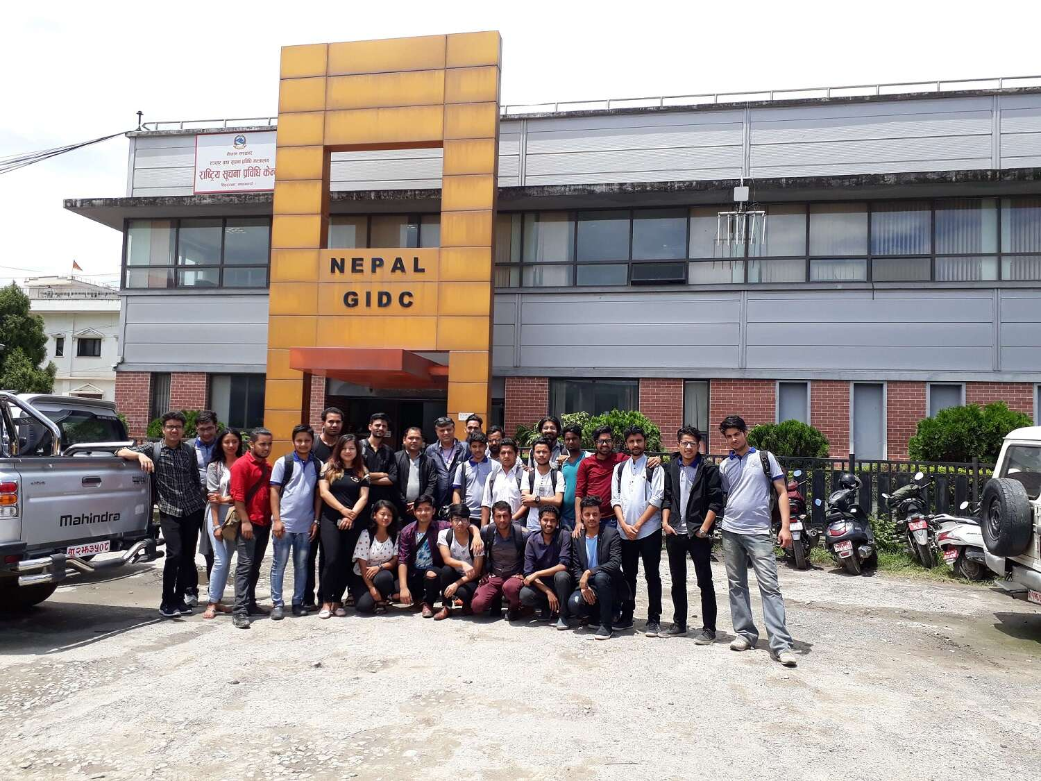 Everest Engineering College (EEC)