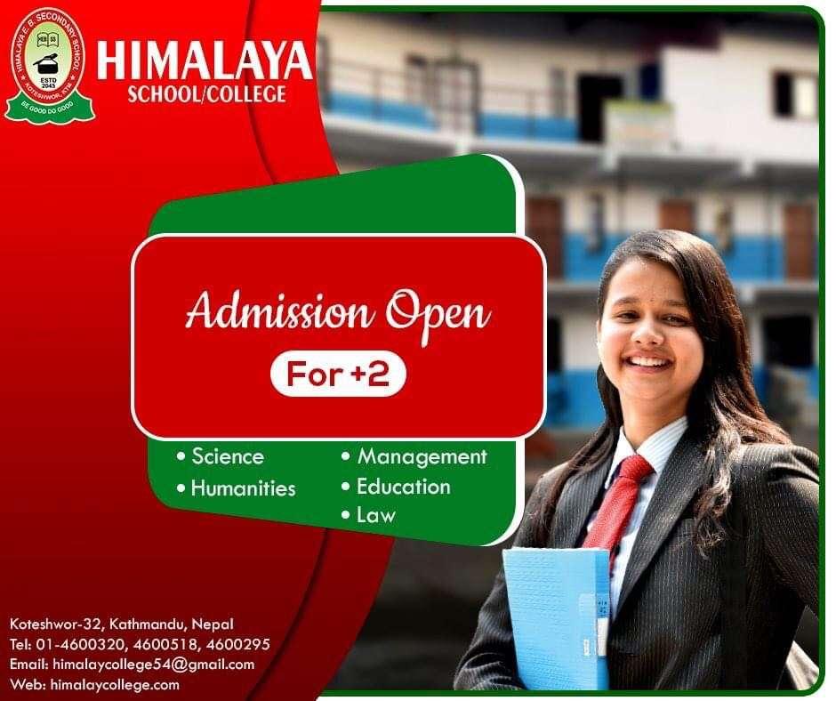 Himalaya College