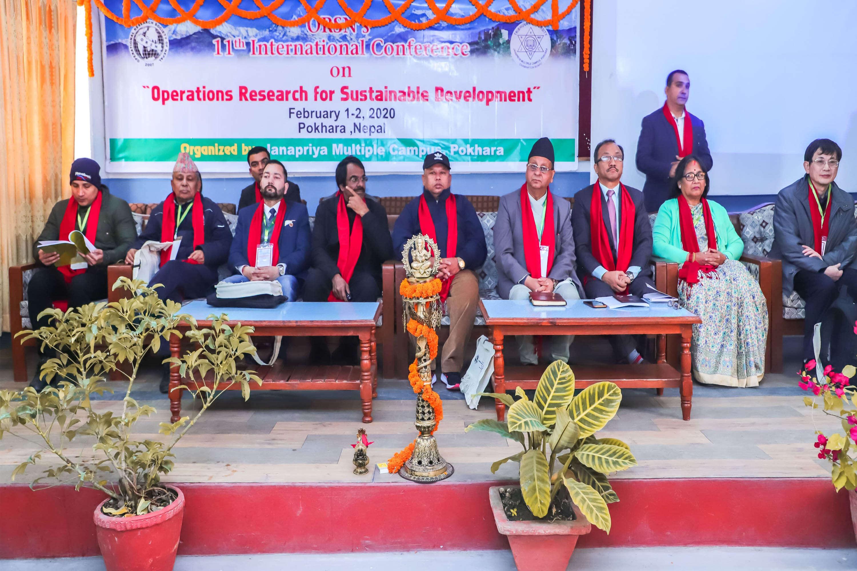 Janapriya Multiple Campus