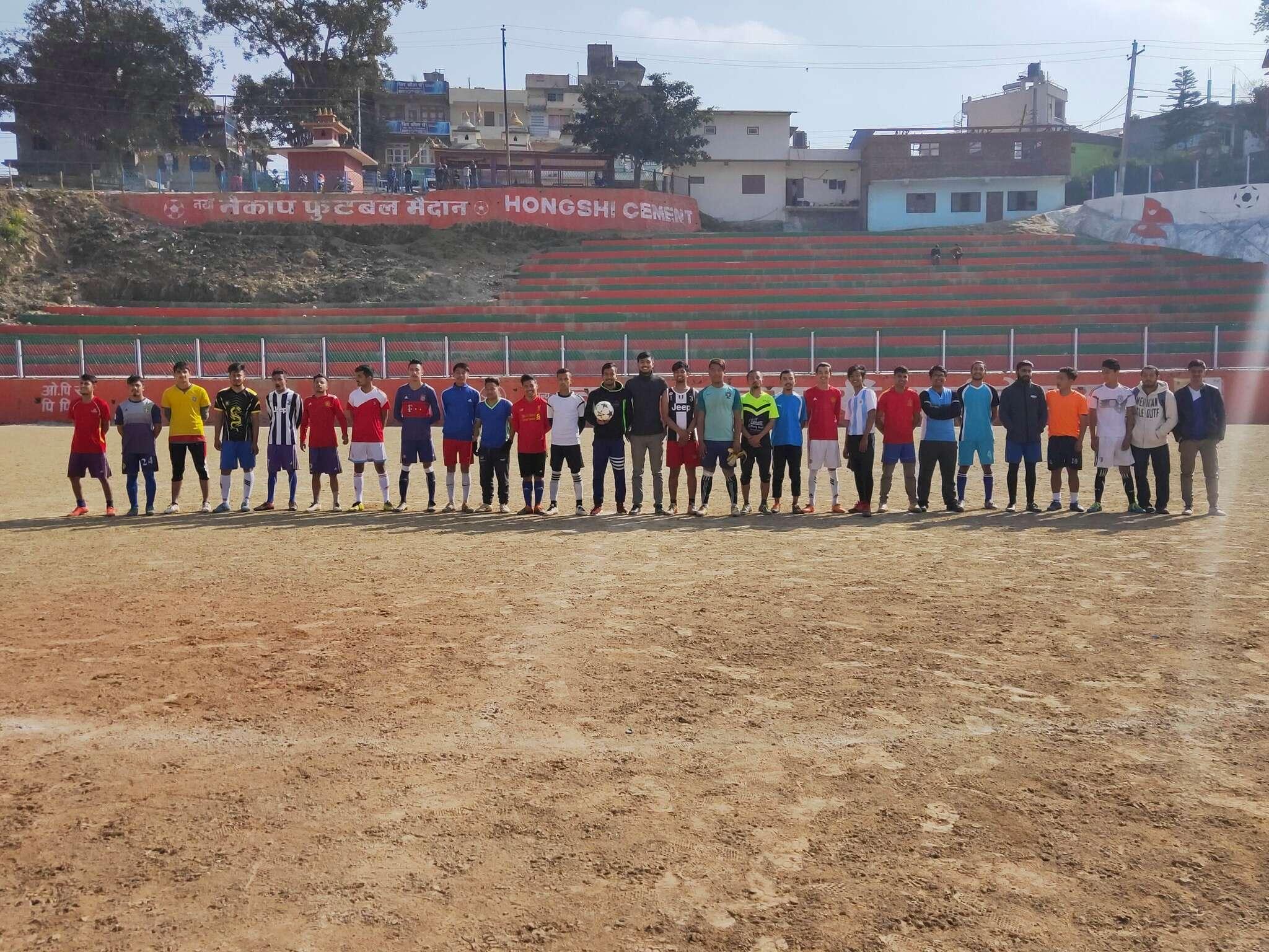 Nepal Kasthamandap SS/College