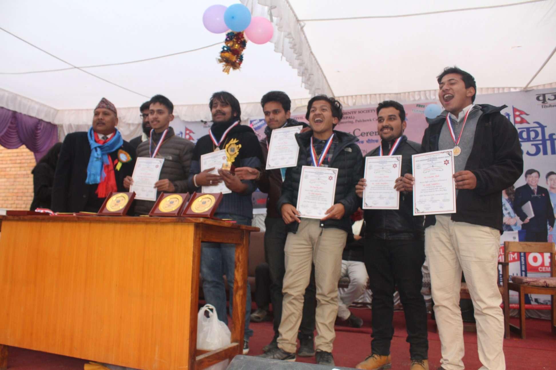 Lalitpur Engineering College