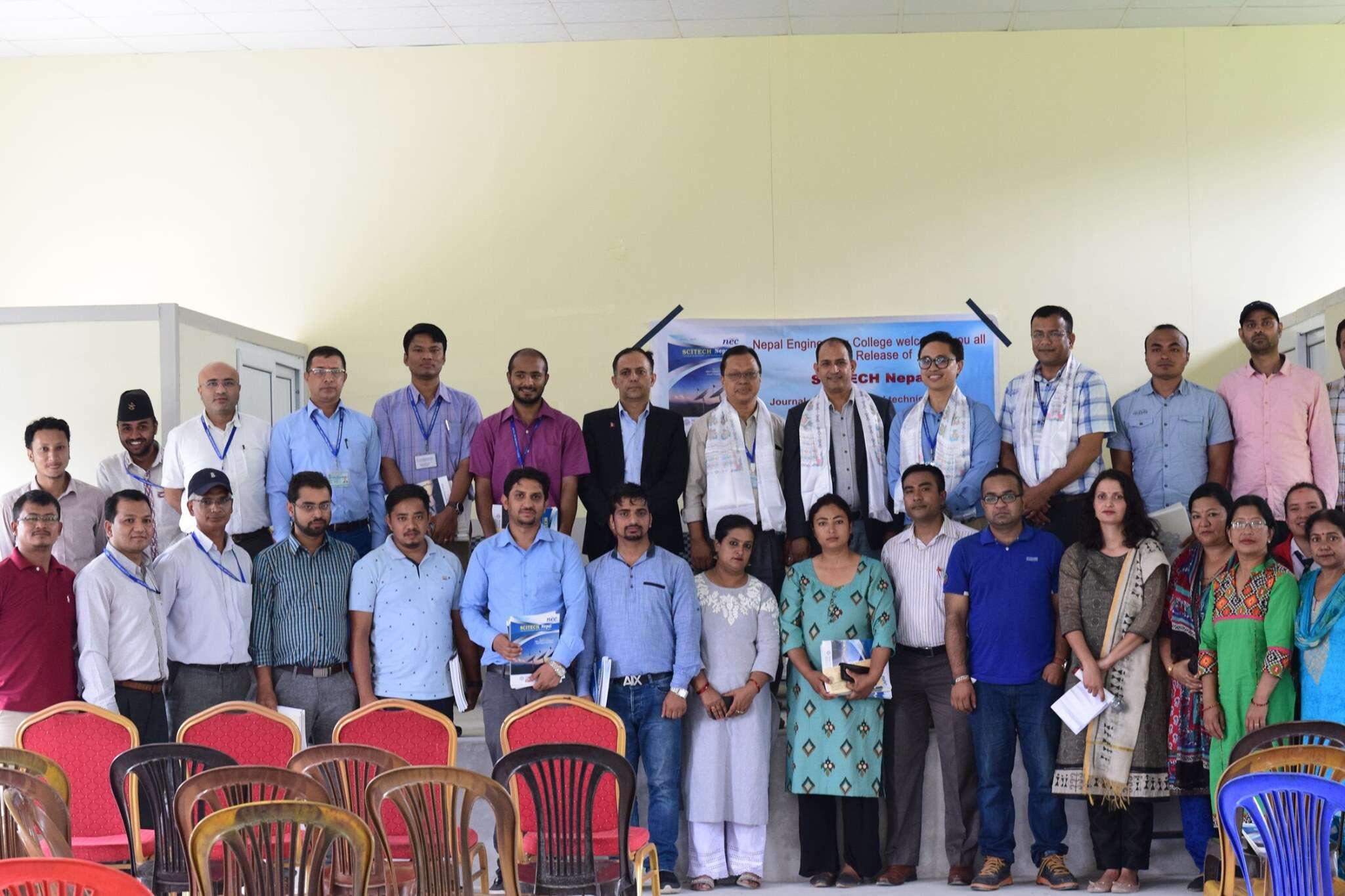Nepal Engineering College