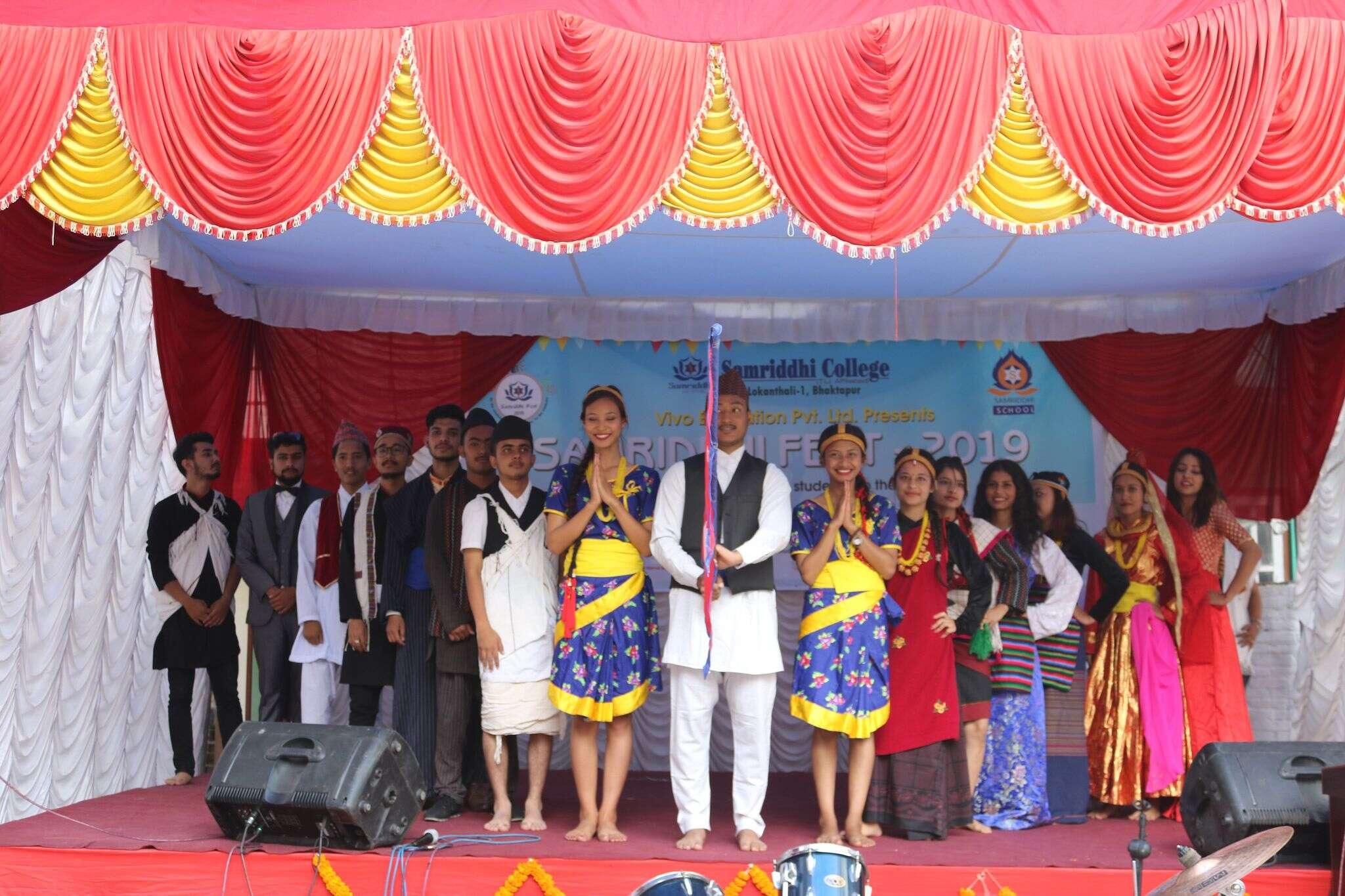 Samriddhi College