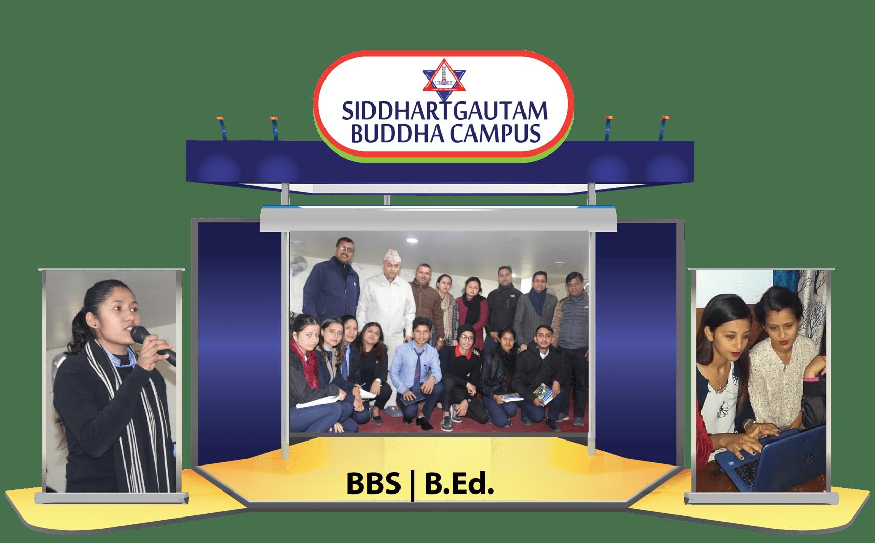 Siddhartha Guatam Buddha Campus