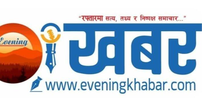 Evening Khabar