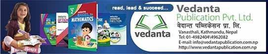 Vedanta Publication
