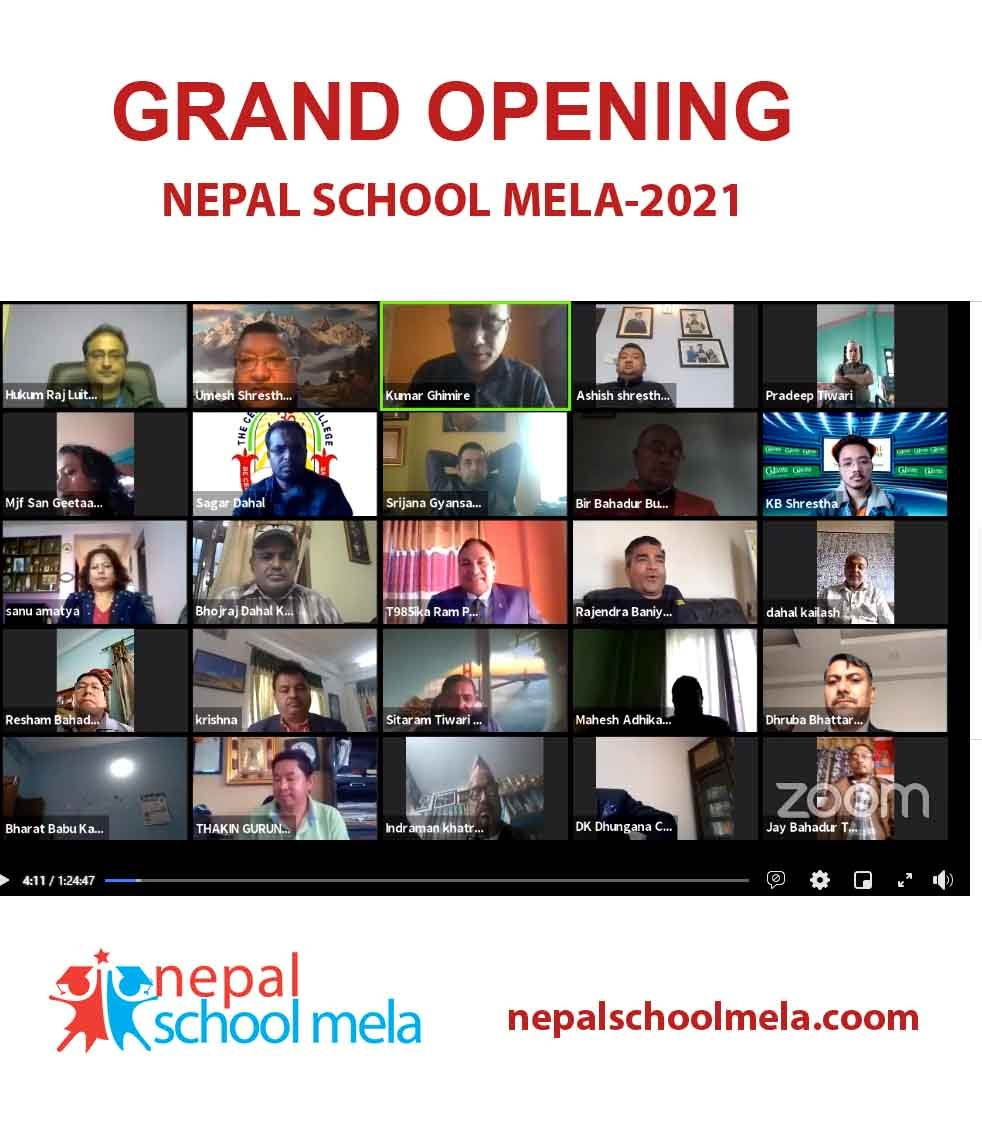 Nepal School Mela started virtually for the first time in Nepal