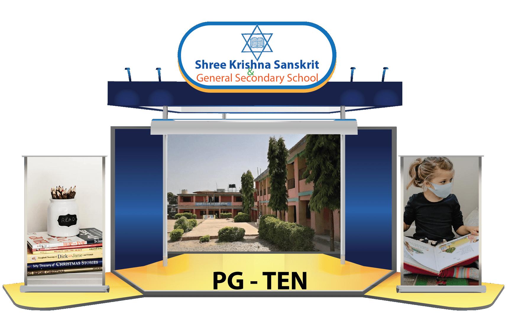 Shree Krishna Sanskrit & General Secondary School, Surkhet