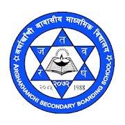 Arghakhanchi Secondary Boarding School