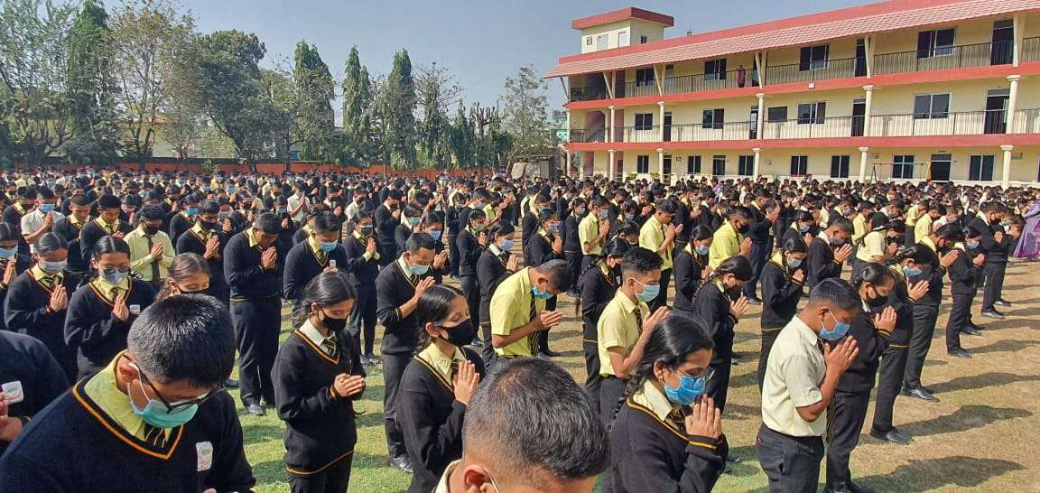 Butwal Public School