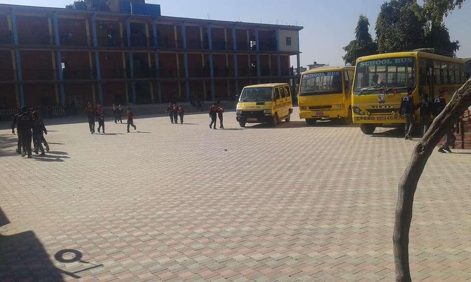 Deepshikha Higher Secondary School