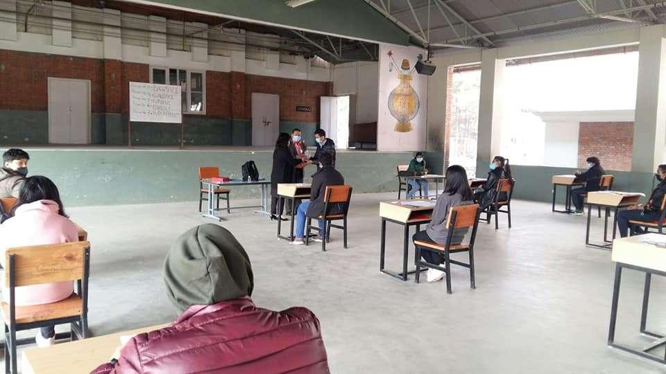 GEMS School