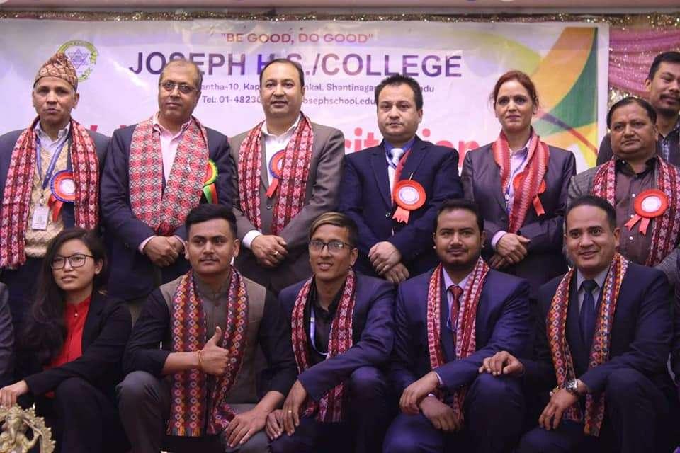 Joseph Educational Network