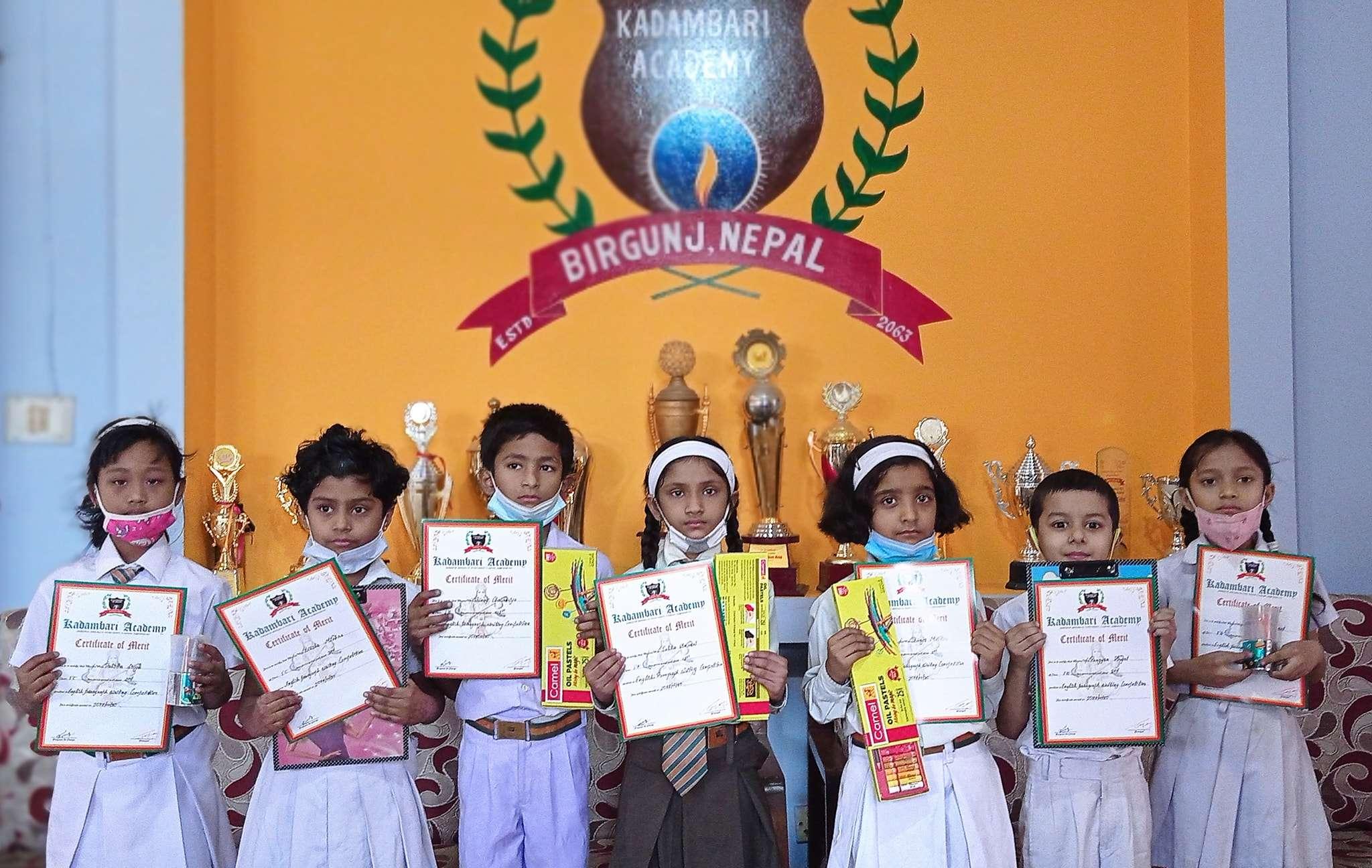 Kadambari Academy School