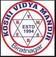 Koshi Vidya Mandir