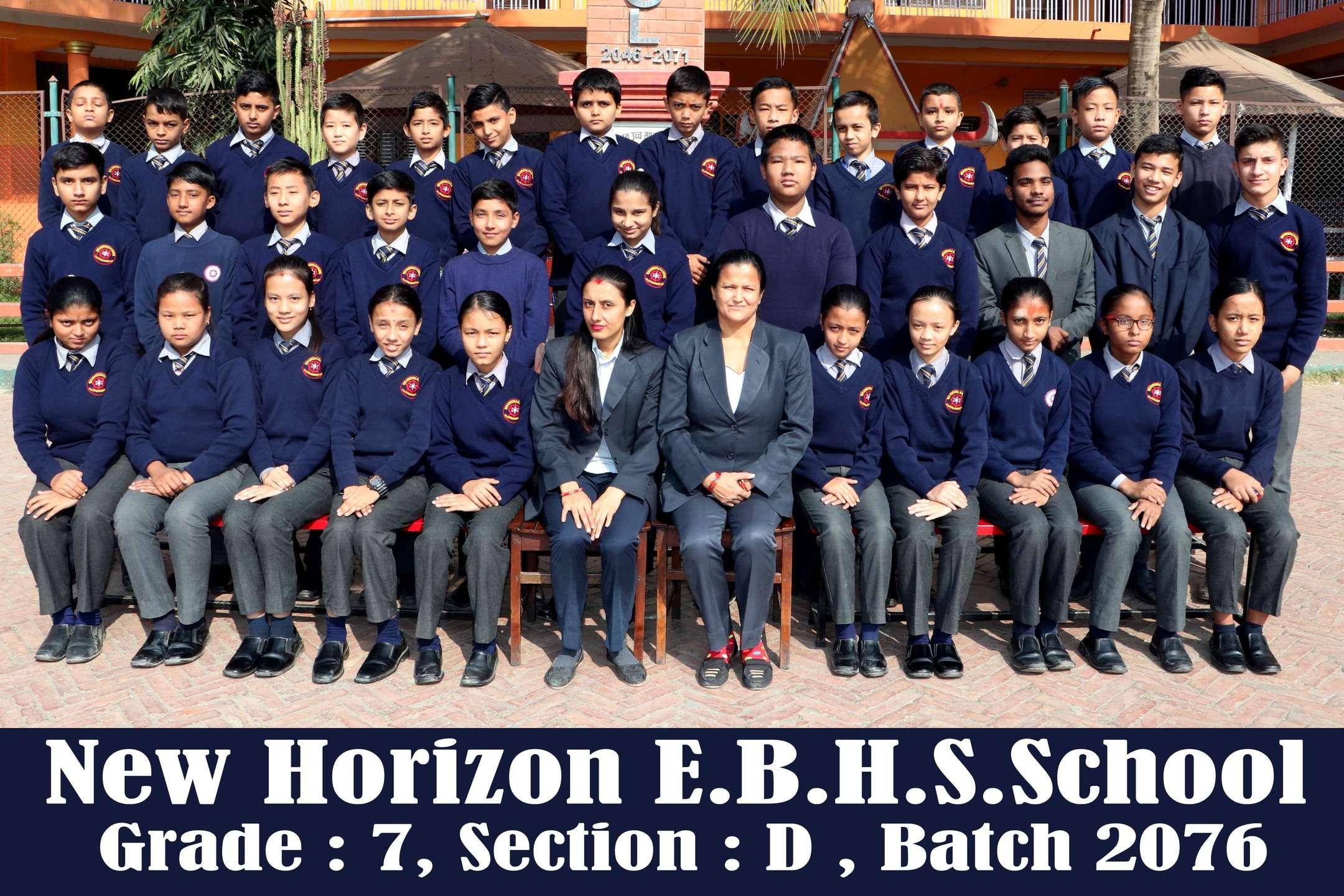 New Horizen H.S School