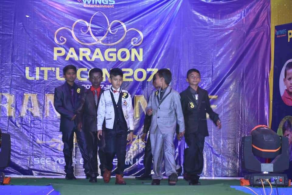 Lahan Paragon Public School