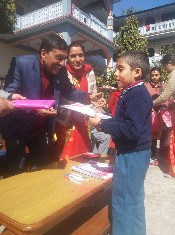 Roshani English Boarding Secondary School