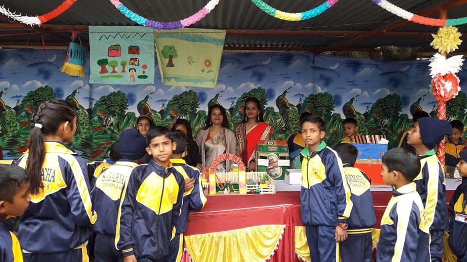 Sagarmatha Secondary Boarding School