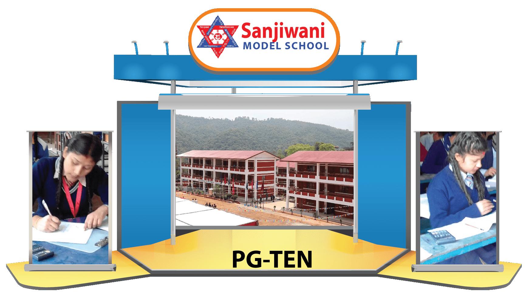 Sanjiwani Secondary School