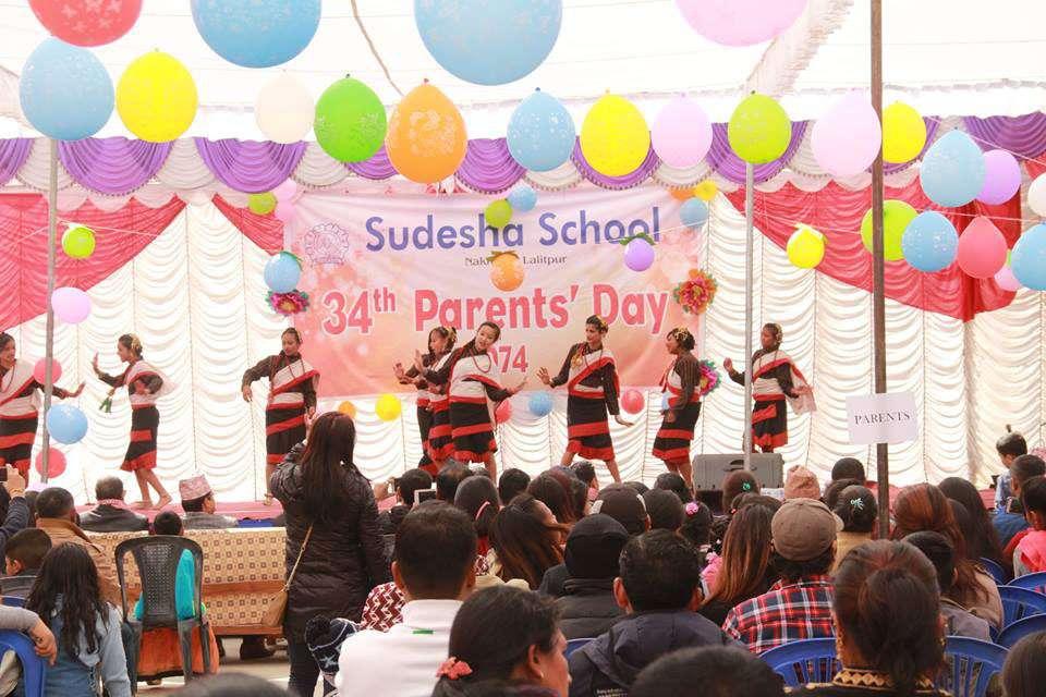 Sudesha High School