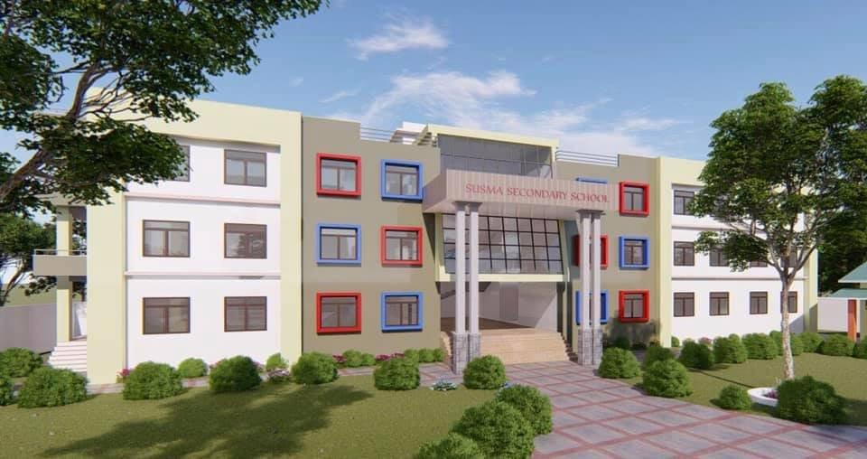 Sushma Secondary School