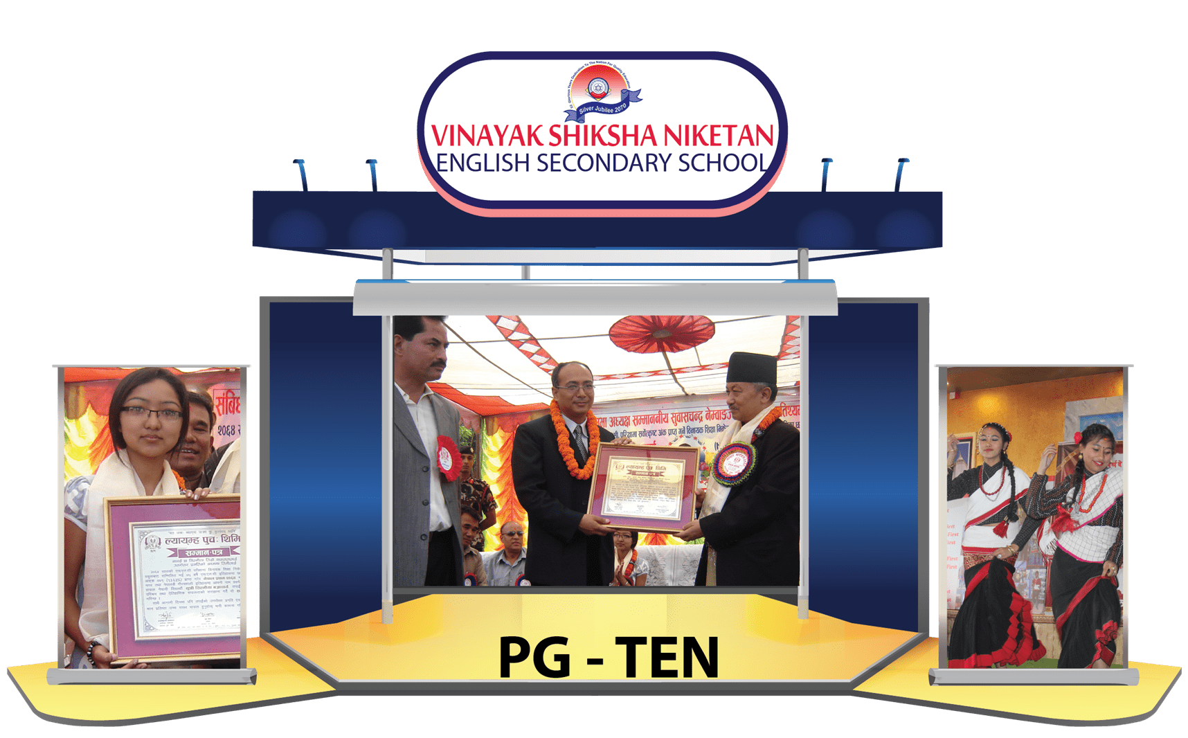 Vinayak Shiksha Niketan English Secondary School