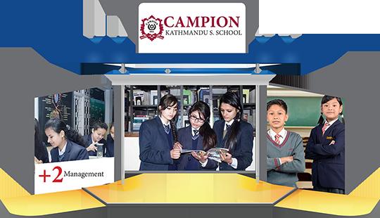 Campion Kathmandu School