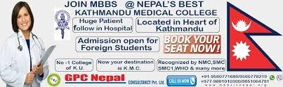 GPC Nepal Edu.Consultancy