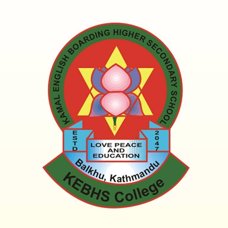 Kamal English Boarding High School