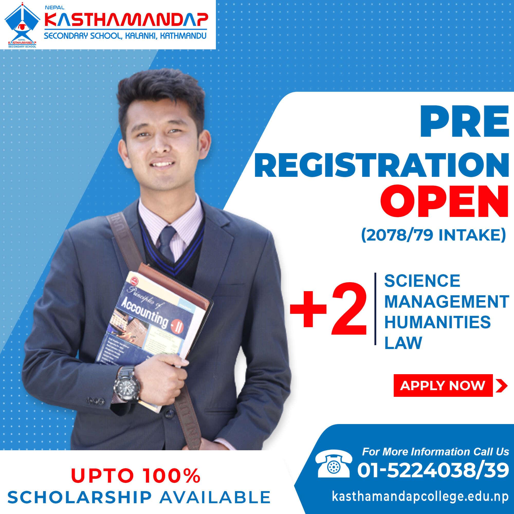 Nepal Kasthamandap College