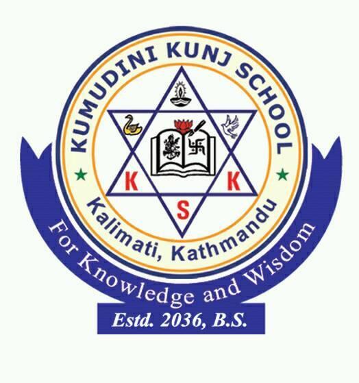 Kumudini Kunj Secondary School