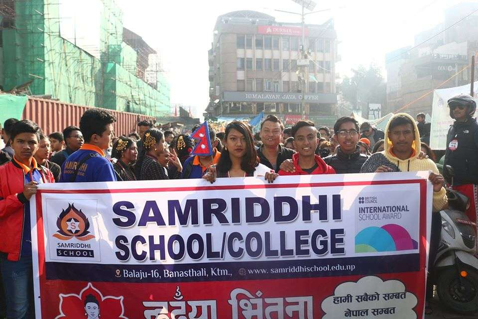Samriddhi School