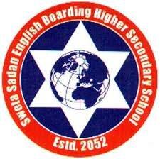 Sweta Sadan English Boarding School